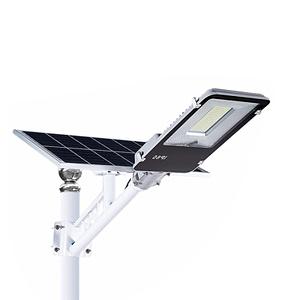 8W/20W/30W Solar LED Street LIGHT